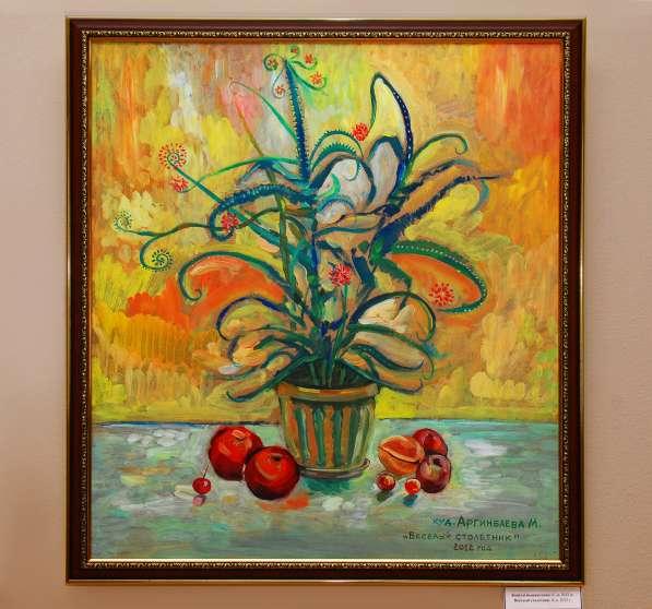 "Продаю свою живописную картину: ""Веселый столетник"", 80х73"
