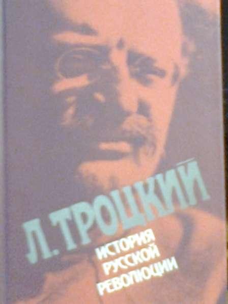 Уникальные труды Льва Троцкого