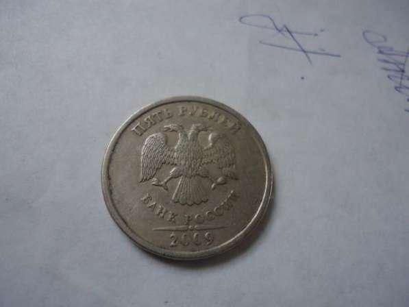 5 рублей 2009 года с.п.м.д.