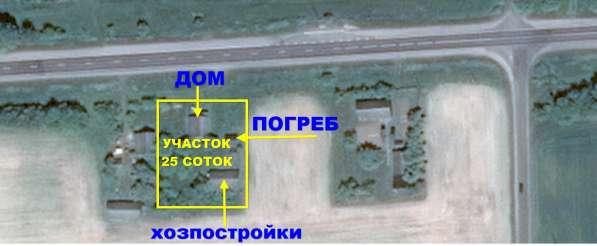 Продам дом в д. тетеревец 20 км. от г.клецка Минская область в фото 9