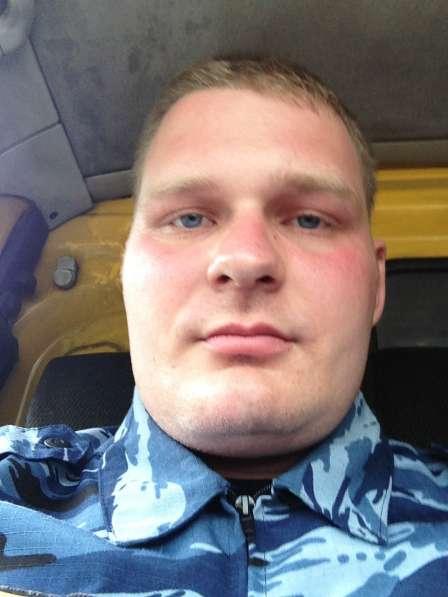 Дмитрий, 32 года, хочет пообщаться