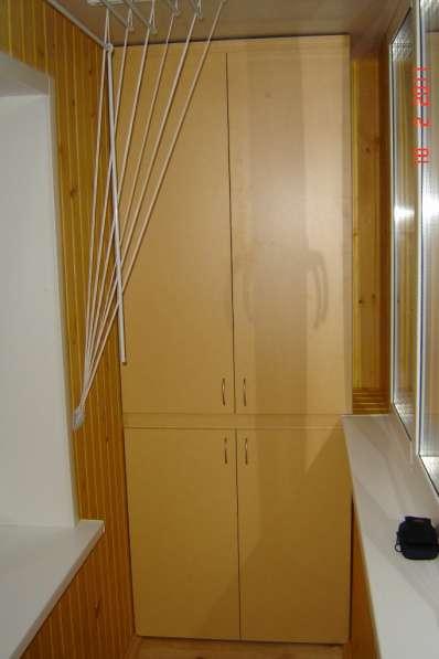 Ремонт балконов лоджий в