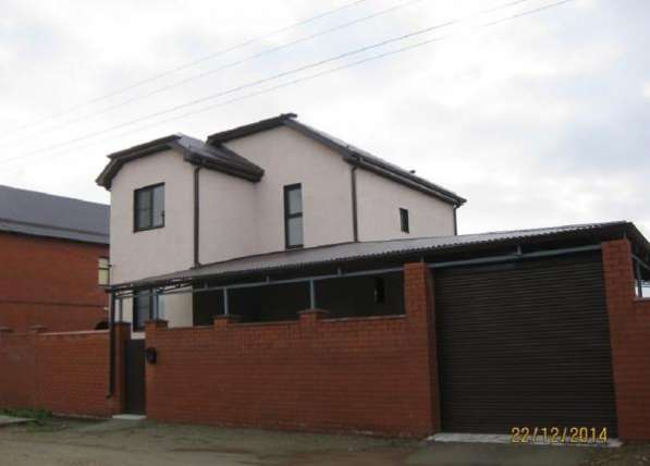 Обмен дома 160 кв. ст.Елизаветинская на квартиру(ы)