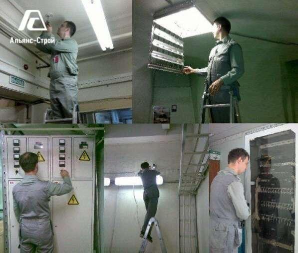 Монтаж и пусконаладочные работы внутренних и наружных систем