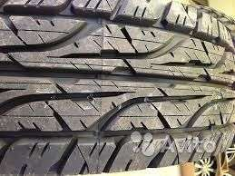 Новые колеса 245 70 16 dunlop ат3