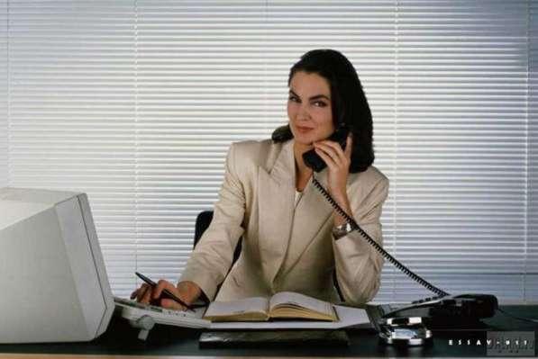 Менеджер по работе с клиентами, работаем из дома