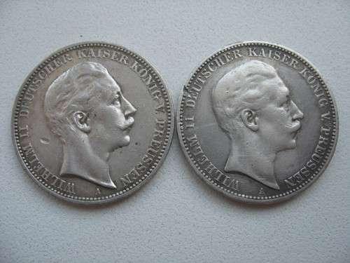 3 марки 2шт Германия