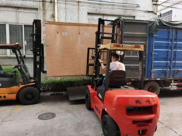 Быстрая и надежная доставка изКитая CARGO556
