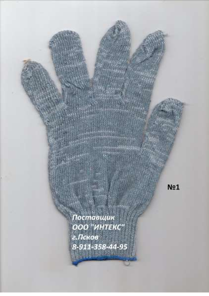 Перчатки в г. Пскове Рабочие Х/Б с ПВХ