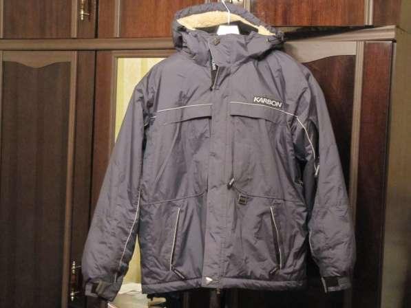 Куртка мужская зимняя Karbon
