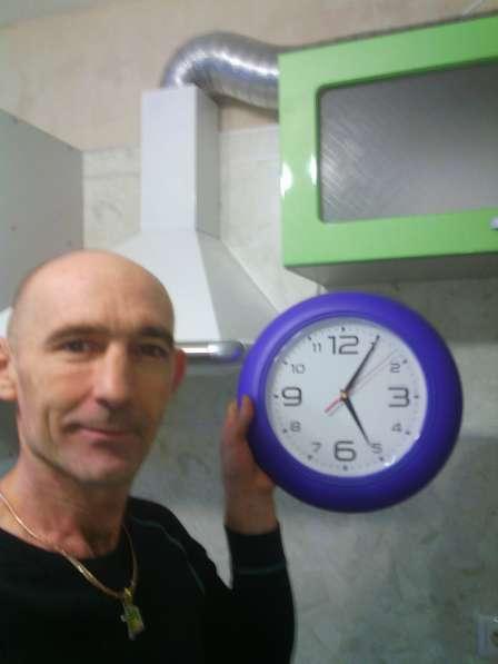 Мастер на час