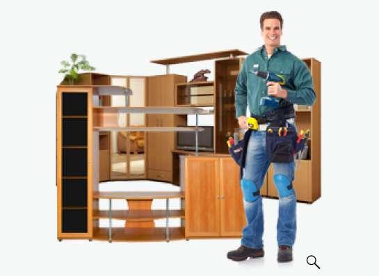 Оказываем услуги по сборке и ремонту мебели