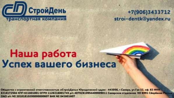 Грузоперевозки по России,СНГ,ЕС.