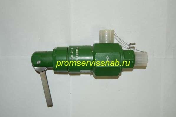 Клапан предохранительный АП-008, АП-014, АП-021 и др в Москве фото 8