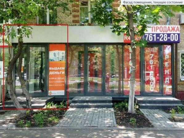 Продажа арендного бизнеса ПАБ! в ЮЗАО 19.5 кв. м