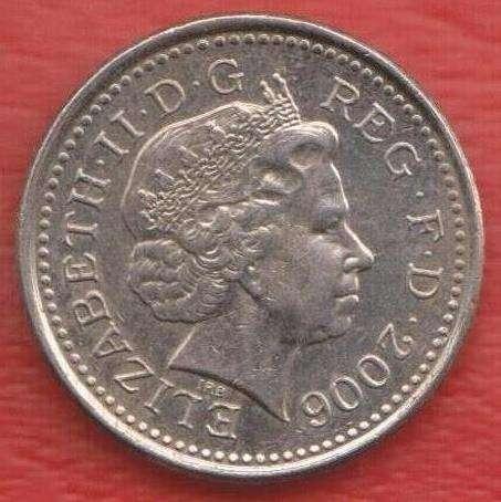 Великобритания Англия 5 пенни 2006 г. Елизавета II в Орле