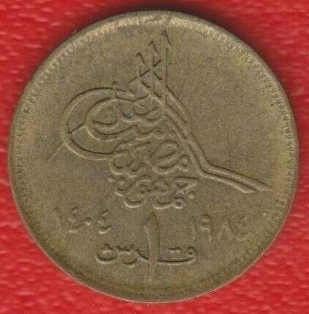 Египет 1 пиастр 1984 г. исламская дата слева