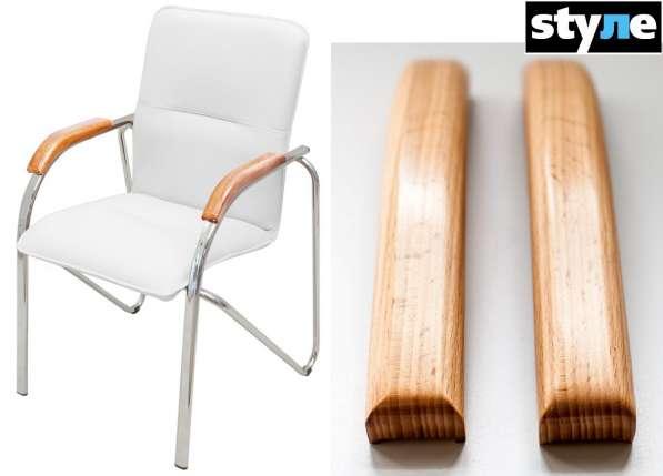 Буковые подлокотники для стул-кресла Самба