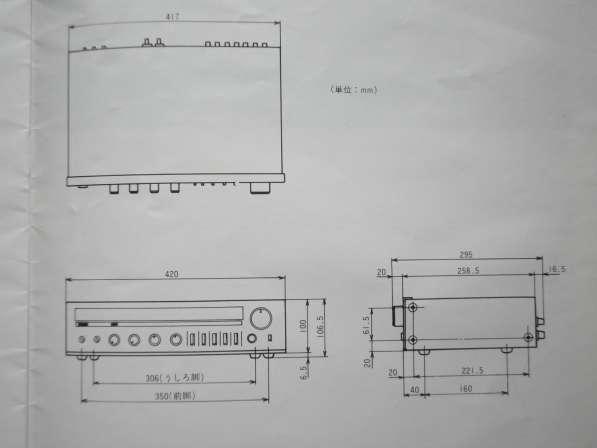 Усилитель Victor(JVC) A-D7 в Самаре