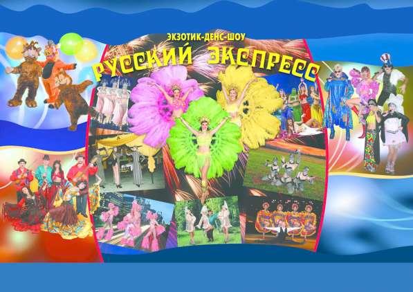 Организация праздников. Цыгане. Шоу балет. Детские праздники в Краснодаре фото 7