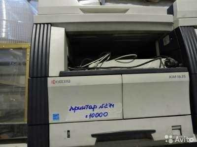 торговое оборудование Принтер куосеra