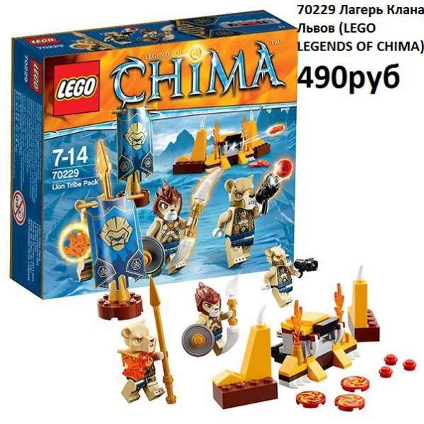 70229 Лагерь Клана Львов (LEGO LEGENDS OF CHIMA)
