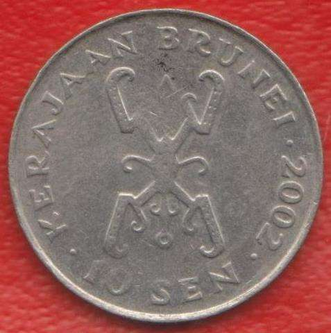 Бруней 10 сен 2002 г