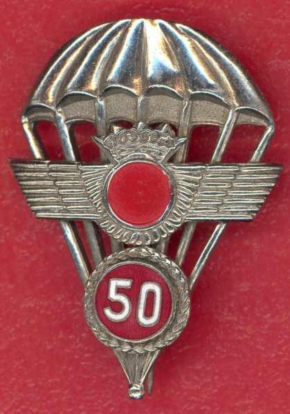 Испания Знак парашютиста 50 прыжков ВДВ