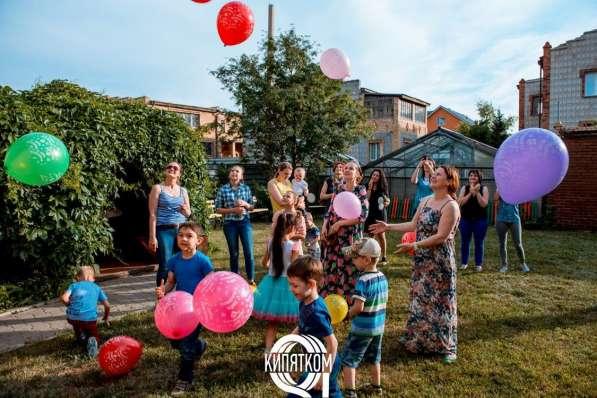Дом Радостной Совы - семейный клуб. Площадка для праздника
