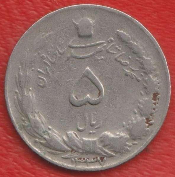 Иран 5 риал 1958 г.