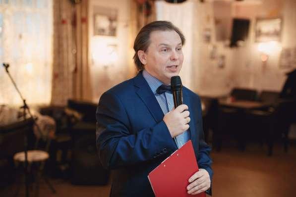 Ведущий юбилея Виктор Баринов в Королёве фото 10