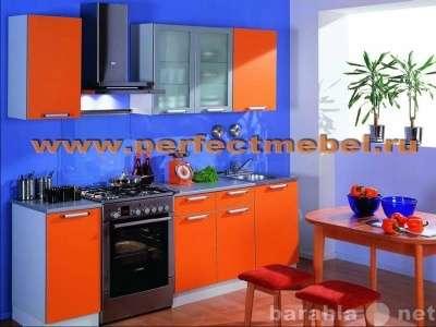 Кухонный гарнитур недорого