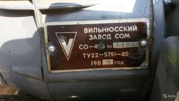 Компрессор со-45 Б производство СССР в Дмитрове фото 3