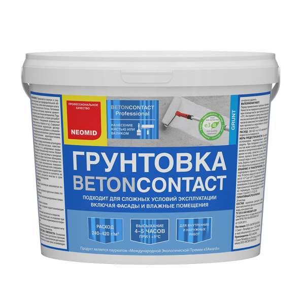 Грунт БЕТОН-КОНТАКТ
