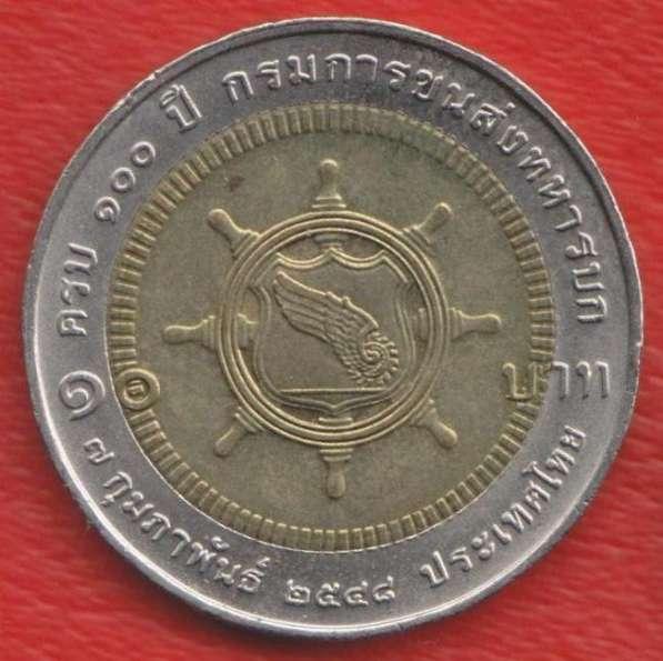 Таиланд 10 бат 2005 г. 100 лет Транспортным войскам