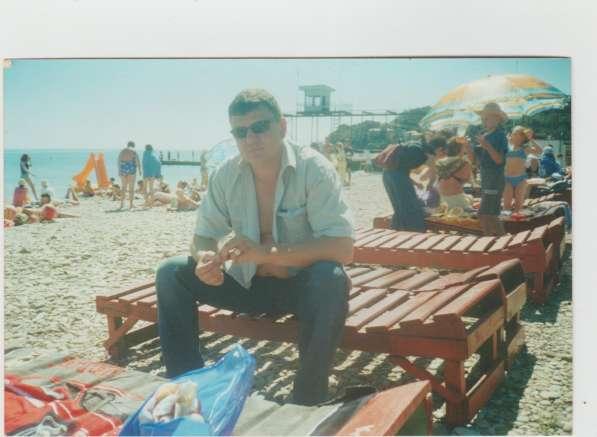 Сергей, 43 года, хочет познакомиться