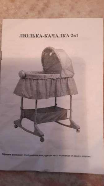 детскую кроватку мир детства модель № 154682