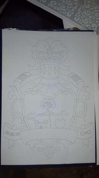 Семейный герб на заказ