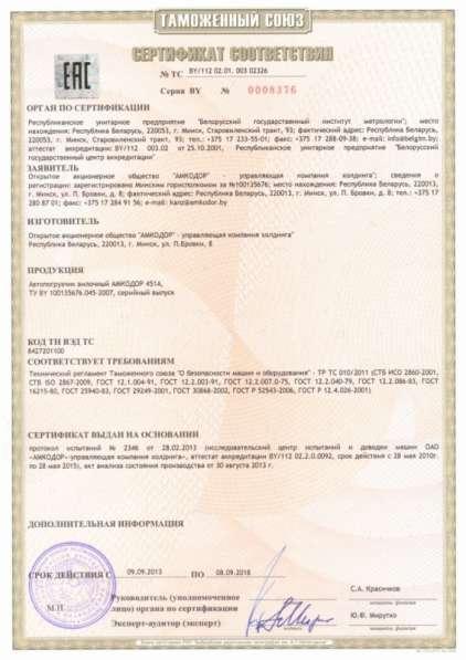 Автопогрузчик вилочный АМКОДОР 451А в Москве фото 3