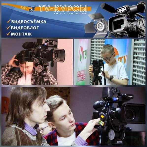 TV-КУРСЫ по видеосъёмке, видеоблогу, видеомонтажу в Хабаровске фото 13