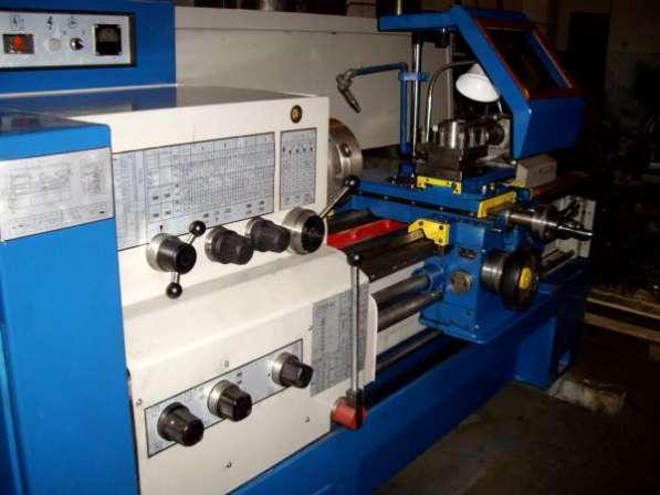 Продам Токарно винторезный станок 16К20 современные аналоги