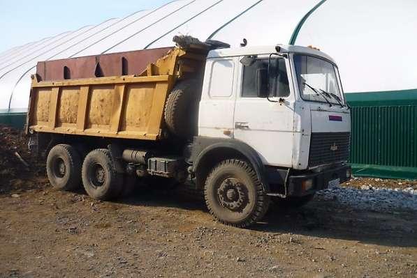 Самосвал супер МАЗ 551605