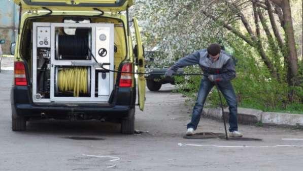 Прочистка канализации; Прочистка канализационных труб в Киеве.