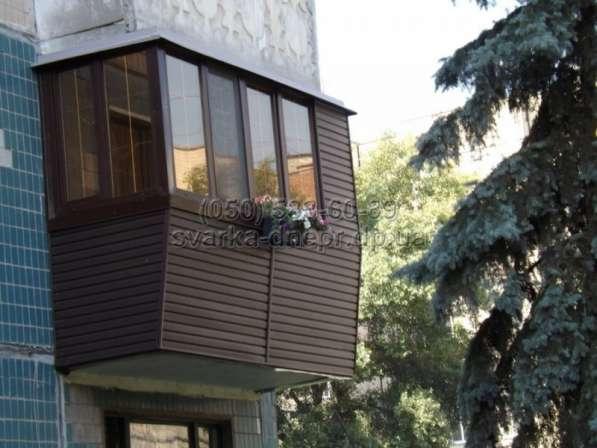 Сварка и обшивка балконов и лоджий