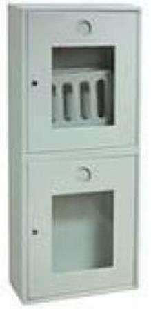 Шкаф пожарный ШПК-320-12-НОБ
