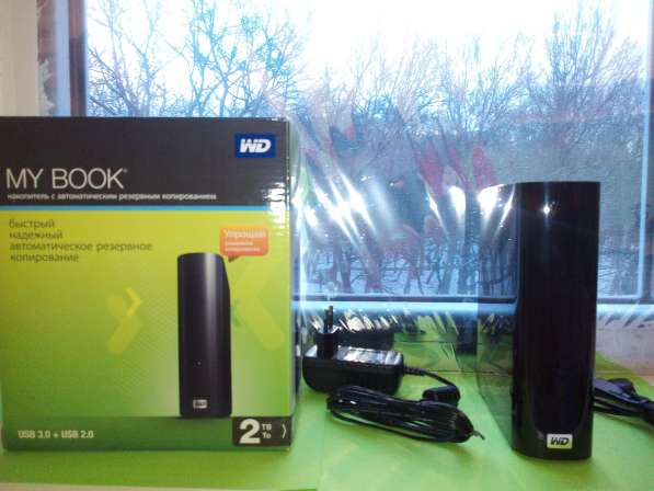WD My Book USB 3.0 Объем 2Тб