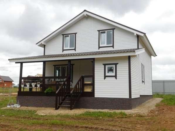 Дом в подмосковье купить Продам загородный дом в окружении