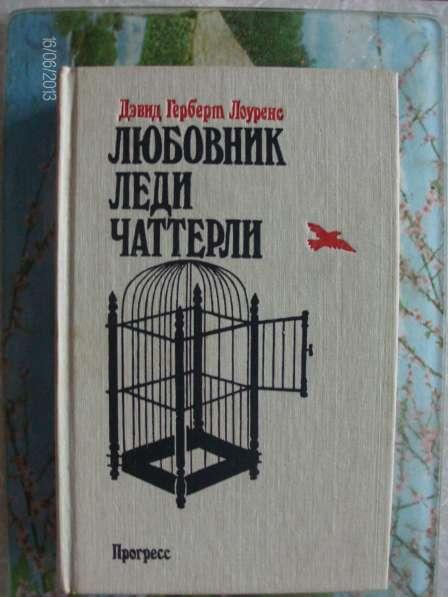 Книги журналы в Москве