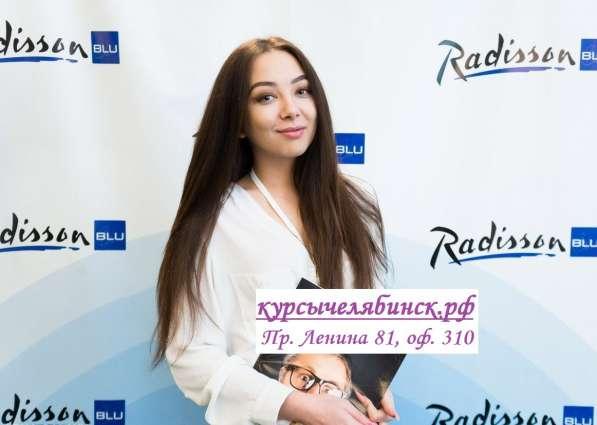 Репетитор по английскому языку - Челябинск в Челябинске