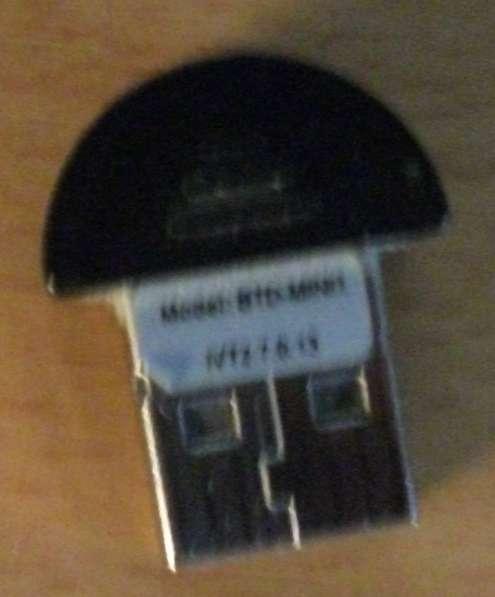 Bluetooth-адаптер Gembird BTD-MINI1
